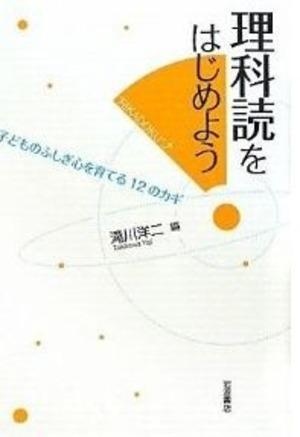 Yamagishi_4