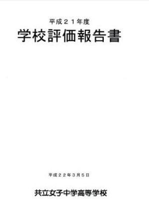 Kyoritsu01