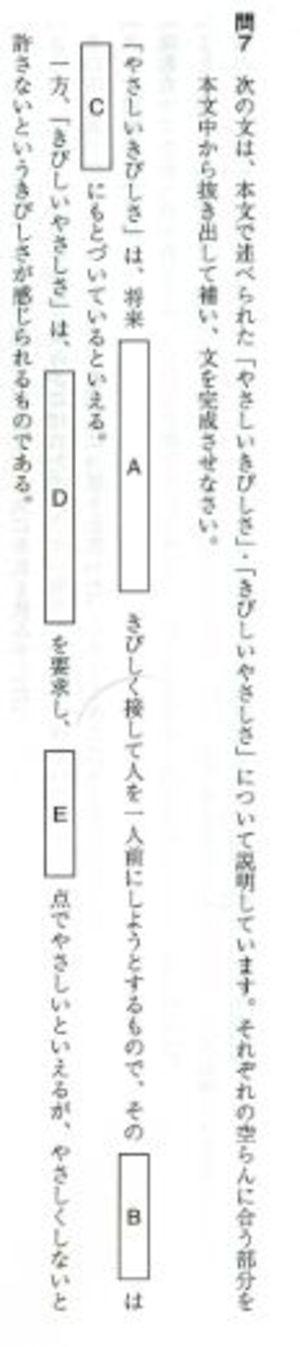 Tsuchiurak_2
