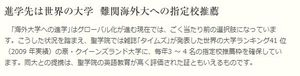 Seigakuin22