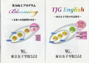 Img049