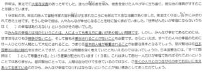 Futaba1