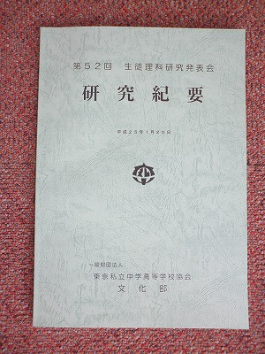 P1202469