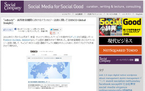 Socialmediia