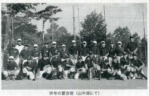 Img344
