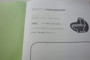 Dsc05449