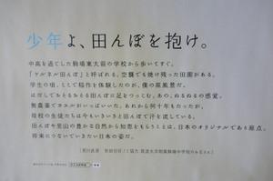 Dsc05808