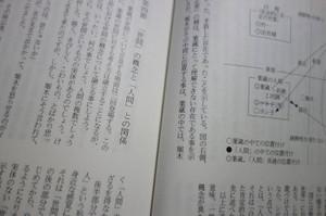Dsc01127