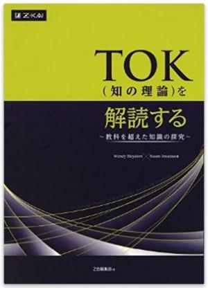 Tok_2
