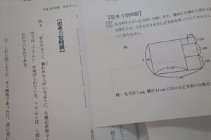 Dsc05978