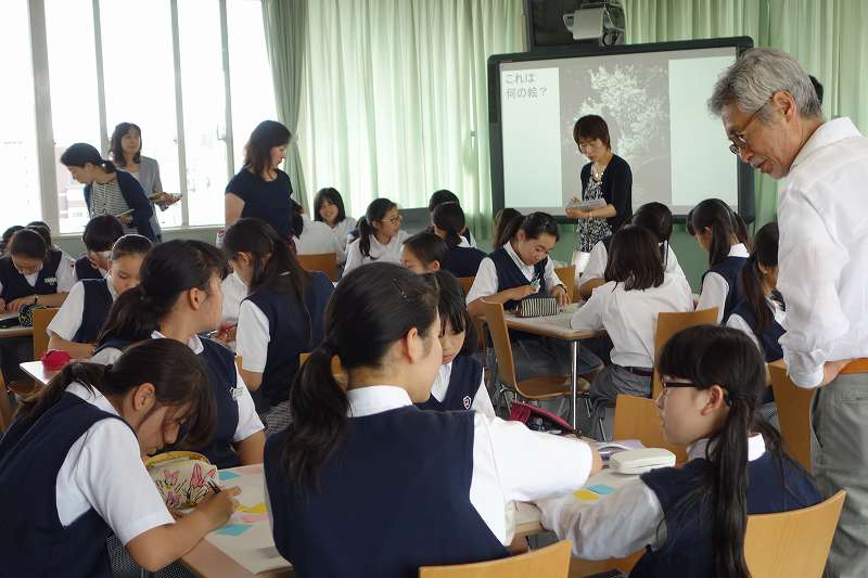 蔭 中学 桜